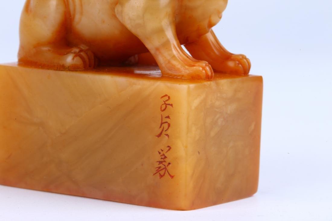 "CHINESE SOAPSTONE ""BEAST"" SEAL - 7"
