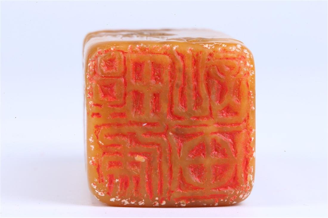CHINESE SOAPSTONE SEAL - 9