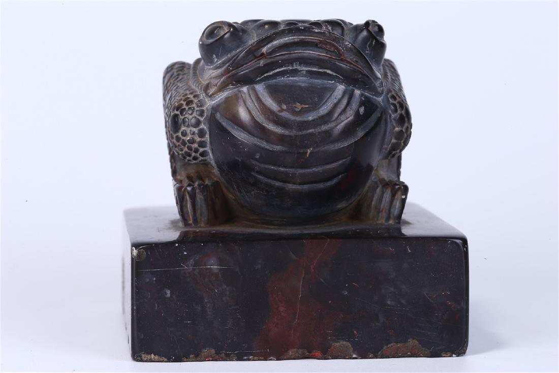 """CHINESE SOAPSTONE """"TOAD"""" SEAL - 5"""