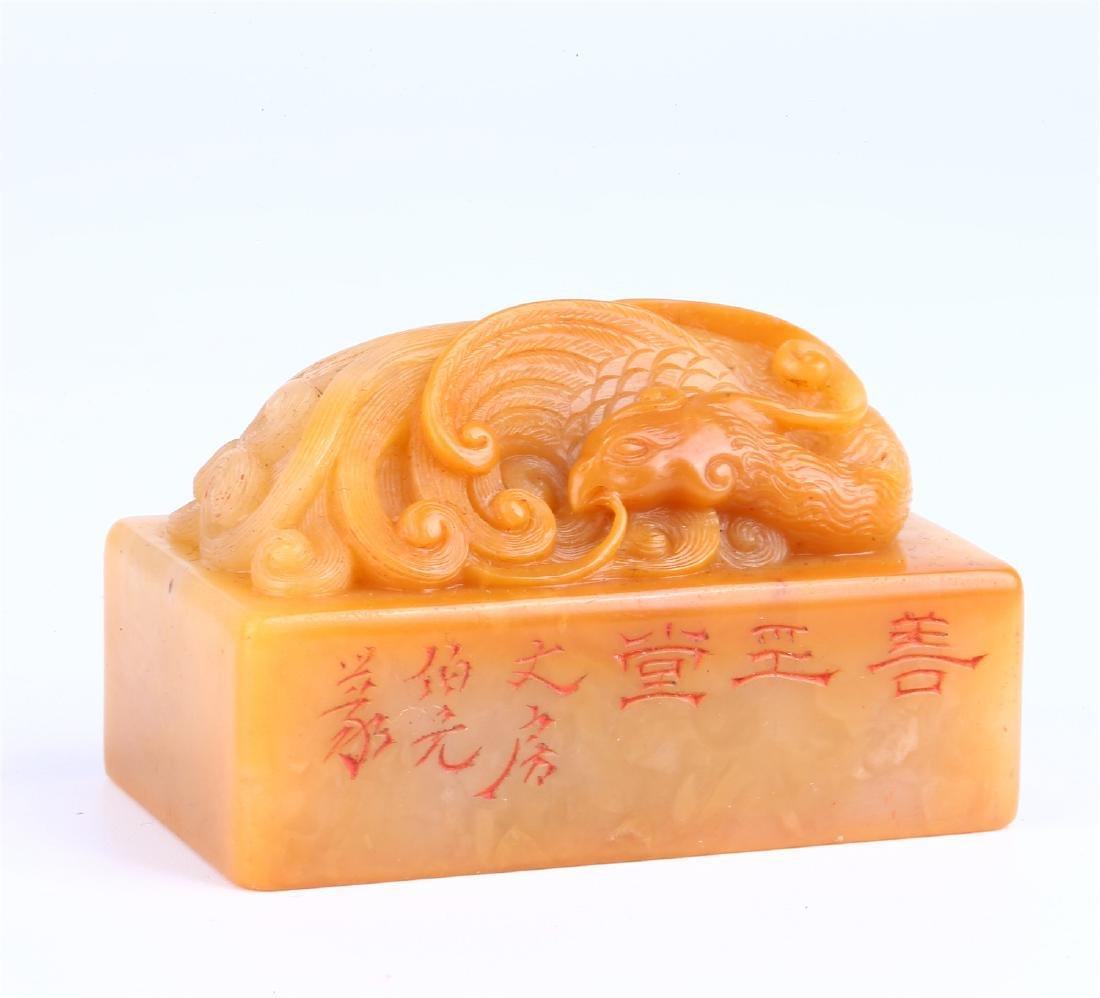 """CHINESE SOAPSTONE """"PHOENIX"""" SEAL"""