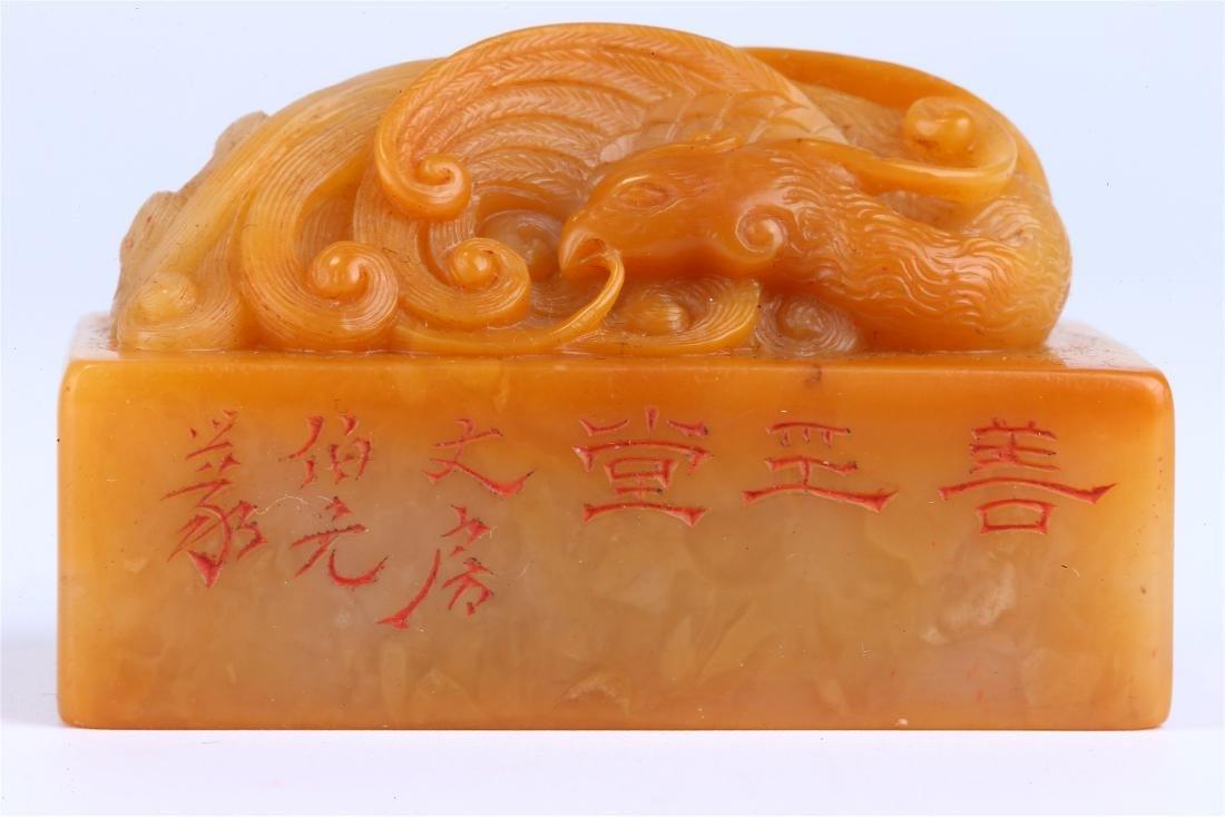 """CHINESE SOAPSTONE """"PHOENIX"""" SEAL - 2"""
