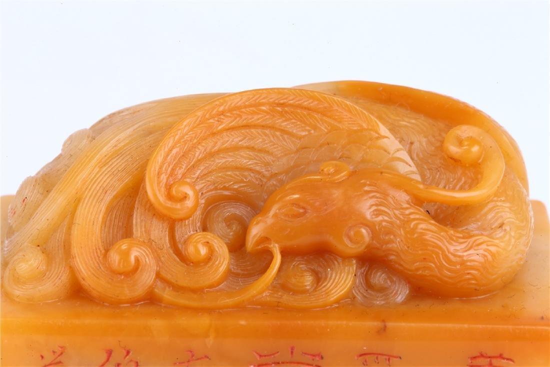 """CHINESE SOAPSTONE """"PHOENIX"""" SEAL - 3"""