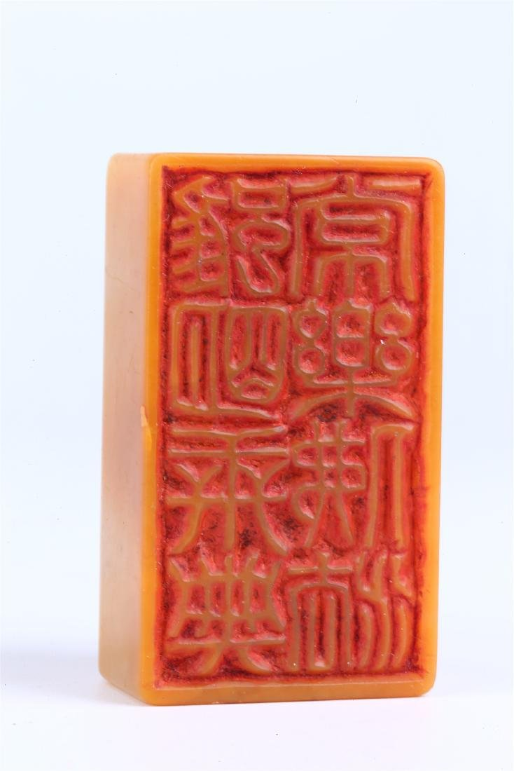 """CHINESE SOAPSTONE """"PHOENIX"""" SEAL - 8"""