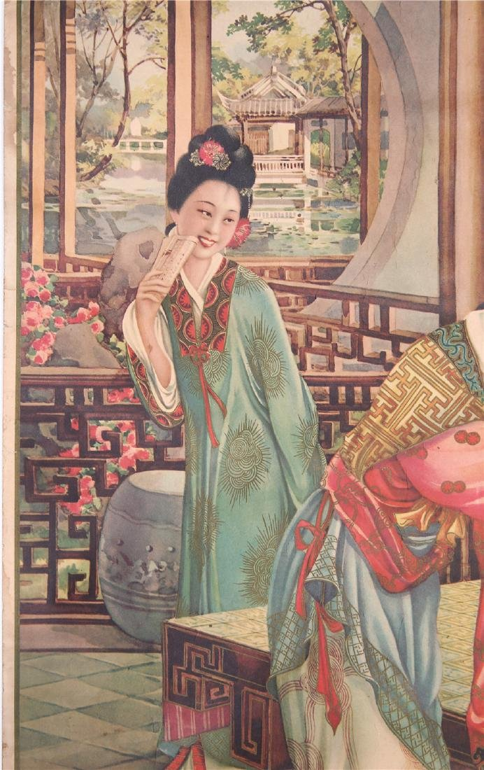 CHINESE ADVERTISING POSTER - 3