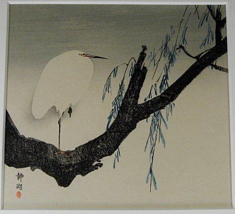 Okuhara Seiko 1837-1913 Woodblock Print Heron Kacho-e - 2