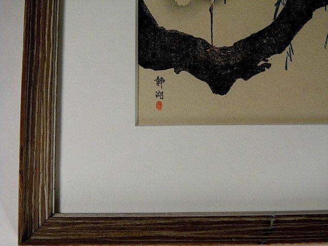 Okuhara Seiko 1837-1913 Woodblock Print Heron Kacho-e - 3