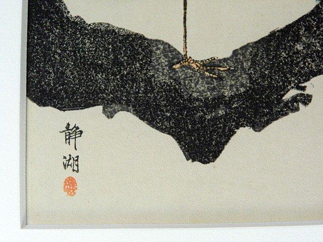 Okuhara Seiko 1837-1913 Woodblock Print Heron Kacho-e - 4