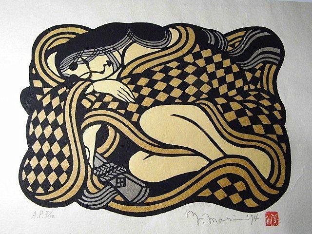 Yoshitoshi Mori 1898-1992 Woodblock Print
