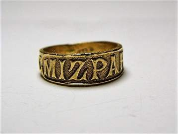 Early Rare Finely Crafted 18 Carat Gold Mizpah Ring