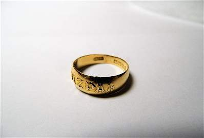 Antique 18 Karat Gold Mizpah Ring 1915 London size 8