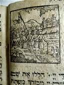 Old Jewish Passover Haggadah Hebrew Illustration Temple