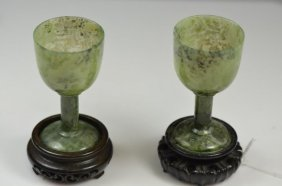 Pair Of Carved Spinach Jade Stem Cups