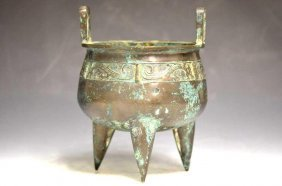 Chinese Archaic Bronze Tripod Ding