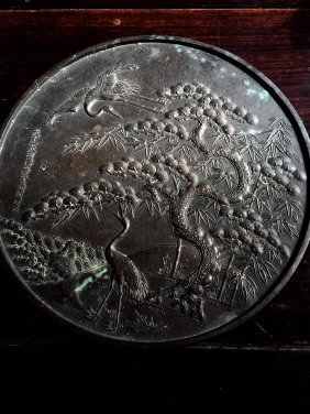 A Japanese Copper Plate Mirror