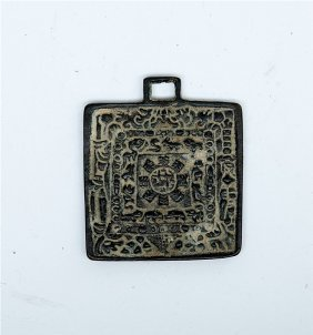 Ancient Chinese Bronze Bagua Plaque