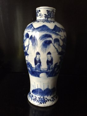 Qing Blue And White Vase With Kangxi