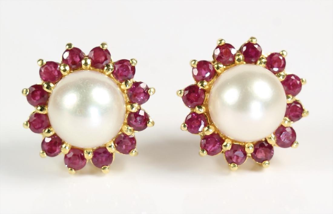 Paar Ohrstecker, GG 750/000, 2 Akoja-Perlen D = 8,1 mm,
