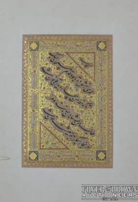 A Persian Calligraphy Page Or Qit'as, Worked With