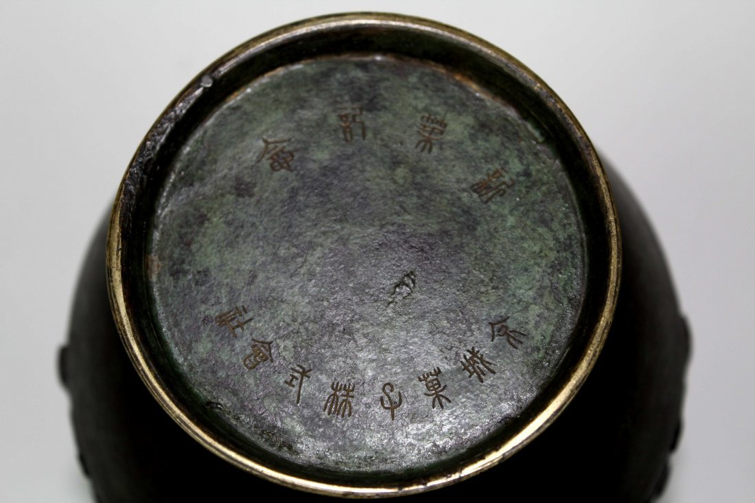 A Chinese archaistic style bronze vase of baluster form - 6