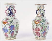 Pair Chinese Export Polychrome Porcelain Vases ca. 1860