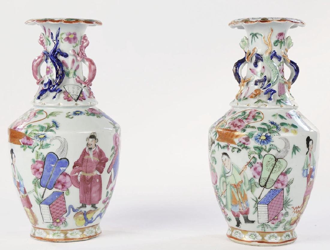 Pair Chinese Export Polychrome Porcelain Vases ca. 1860 - 2