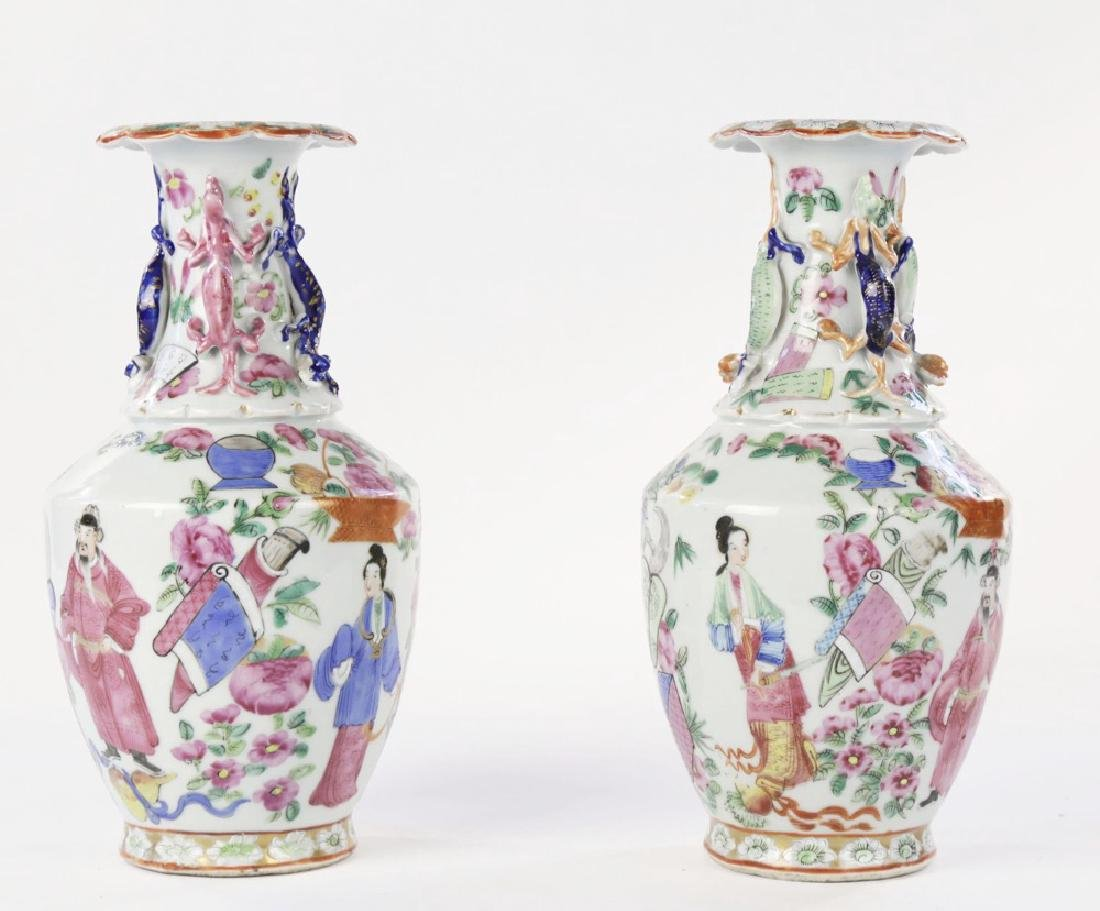 Pair Chinese Export Polychrome Porcelain Vases ca. 1860 - 4