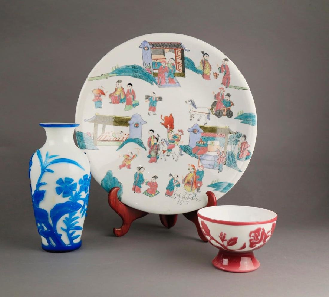 Chinese Polychrome Glaze Porcelain Plate and Two Vases