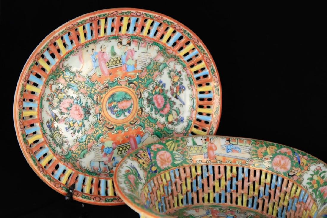 Rose Medallion Chestnut Basket and Underplate - 7