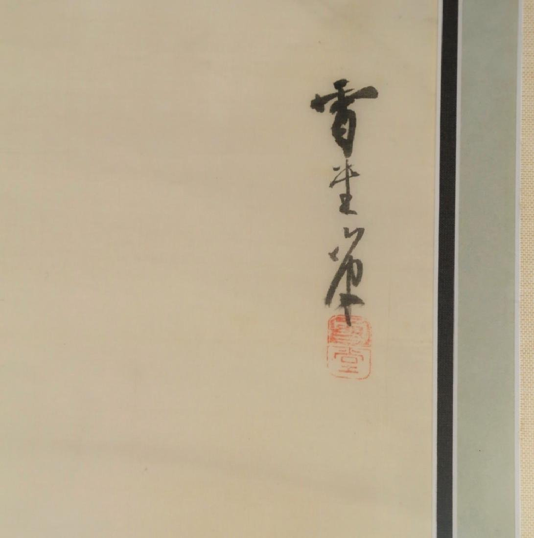Chinese School, Hanging Scroll Painting, Immortal - 4