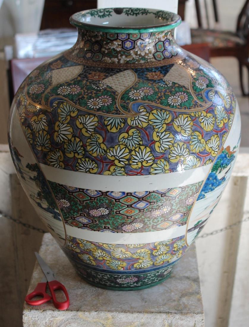 Large Chinese Porcelain Vase - 2