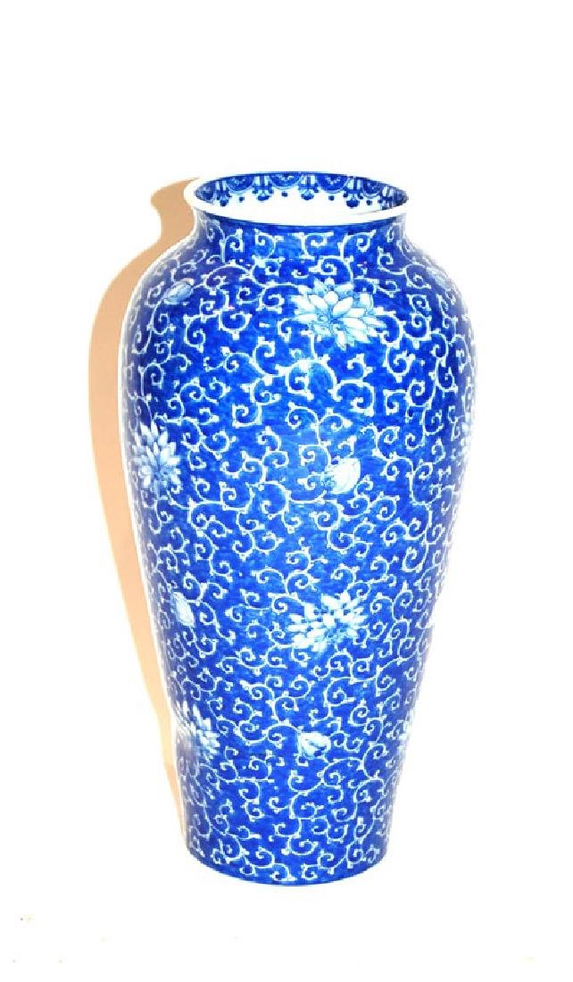 A Japanese Blue and White Glaze Vase, Meiji Period