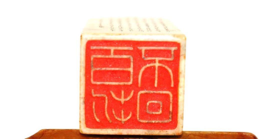 A Chinese Carved Stone Seal, 20th century - 3