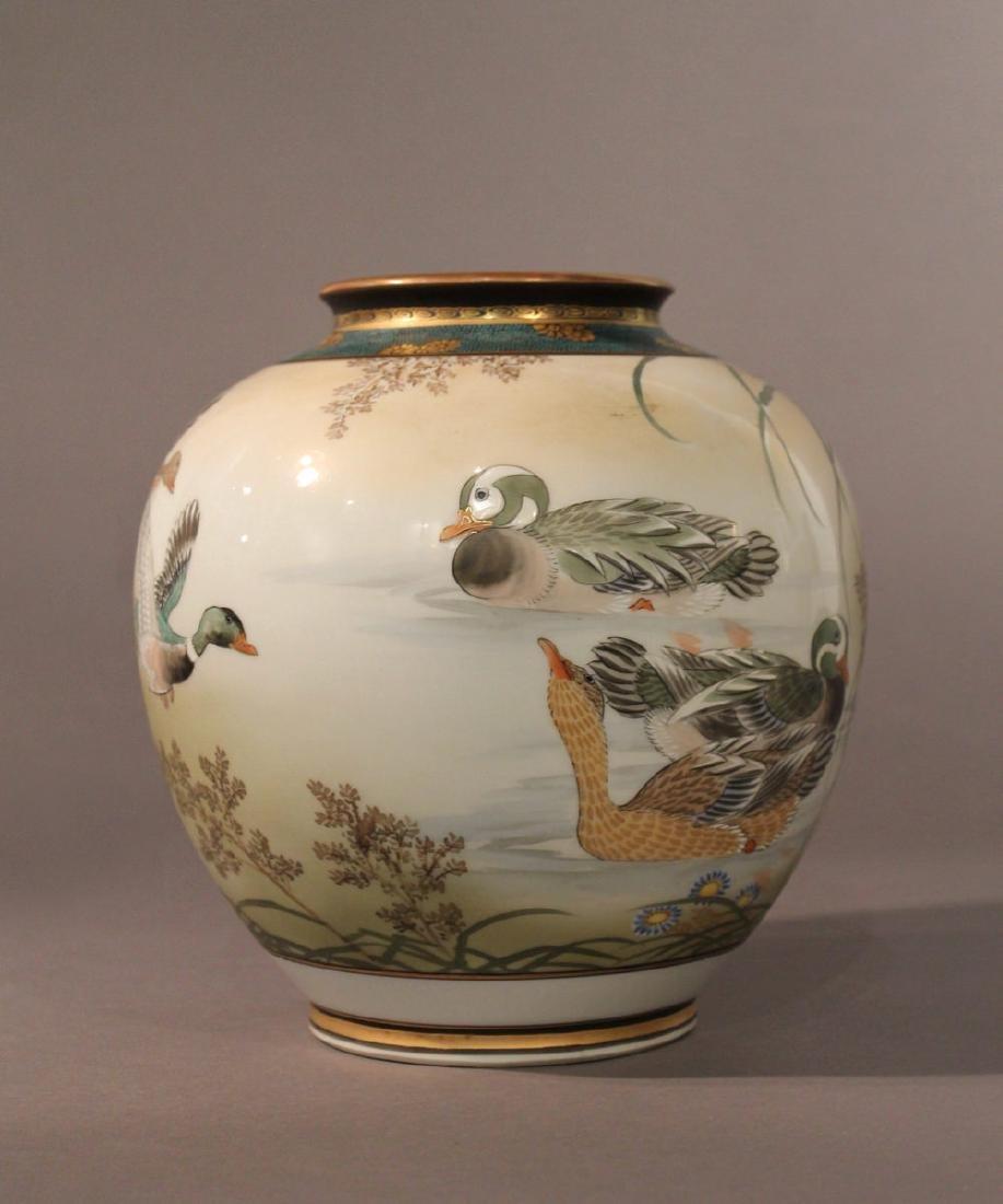 Large Japanese Satsuma Vase