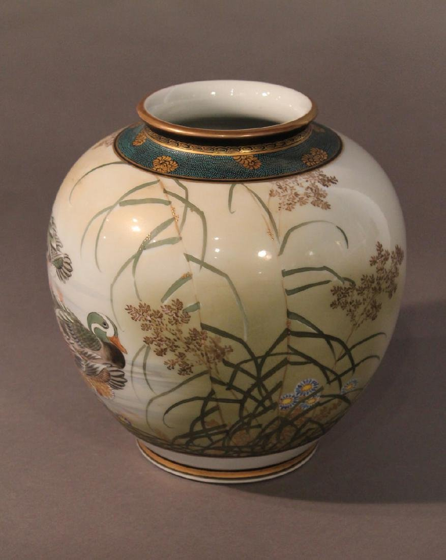 Large Japanese Satsuma Vase - 2