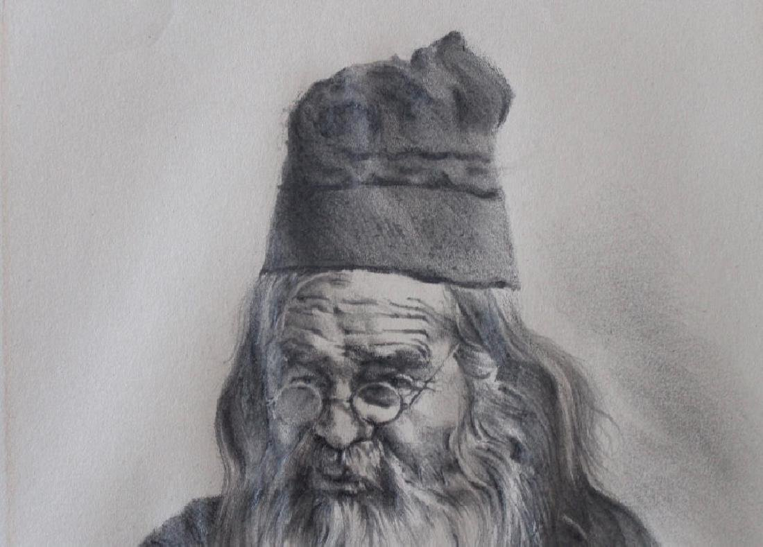 Milford Goldfarb - Chinese Scholar & Andean Man - 8