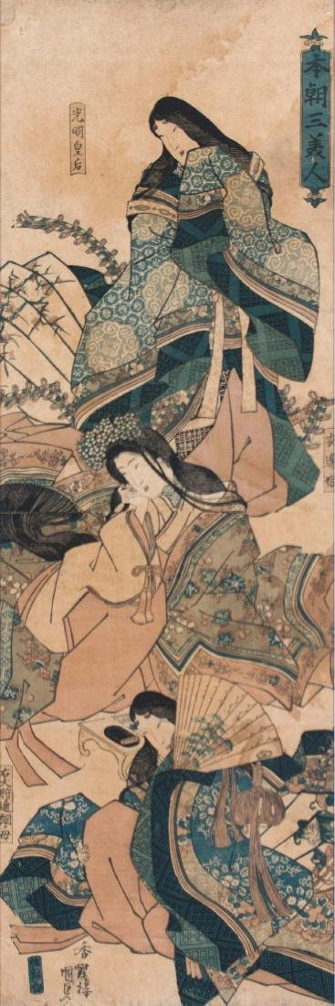 Two Japanese Woodblock Prints By Kunisada and Yeische - 3