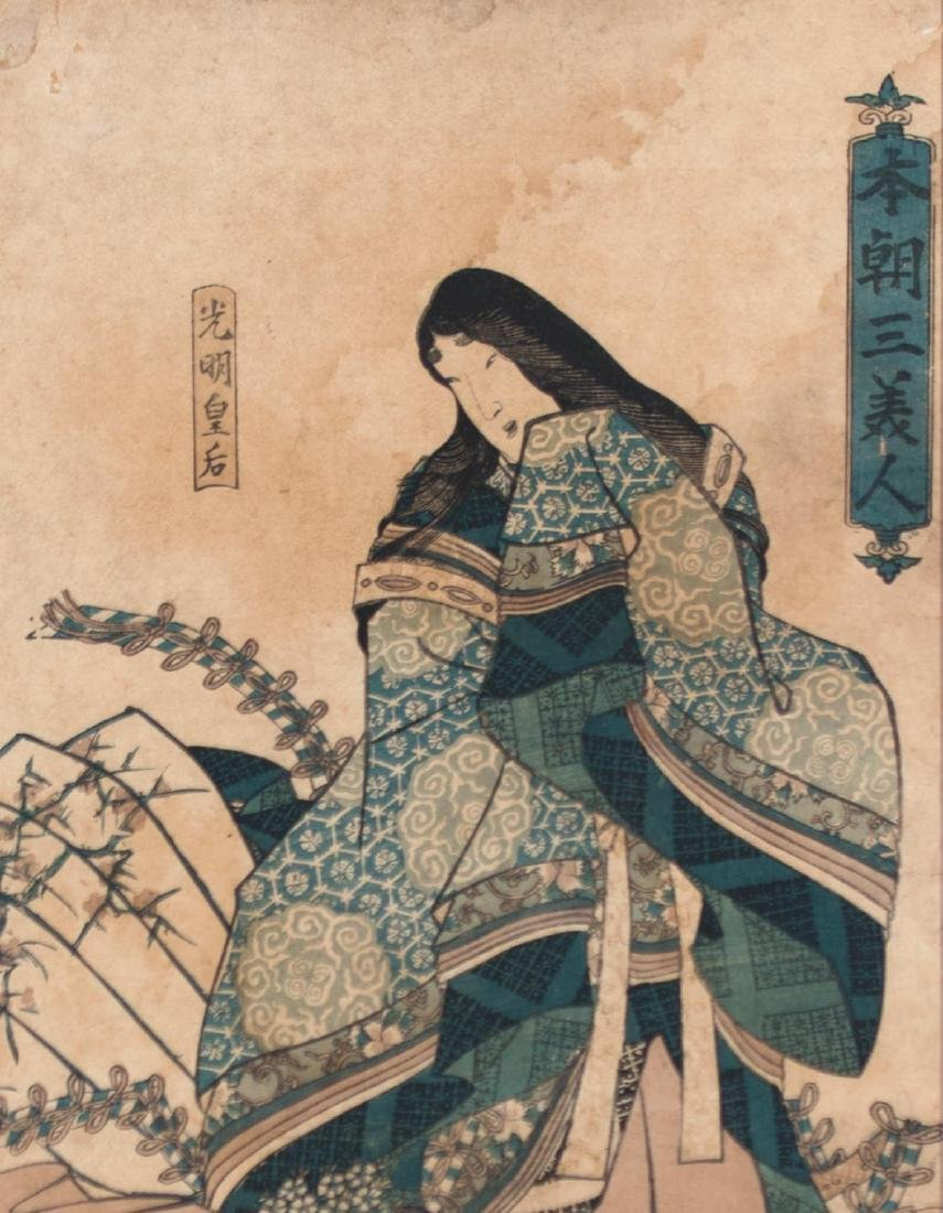 Two Japanese Woodblock Prints By Kunisada and Yeische - 4
