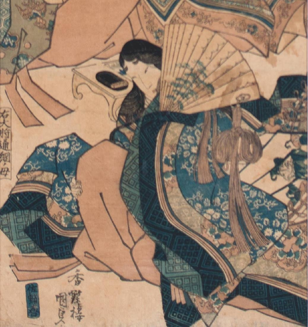 Two Japanese Woodblock Prints By Kunisada and Yeische - 6