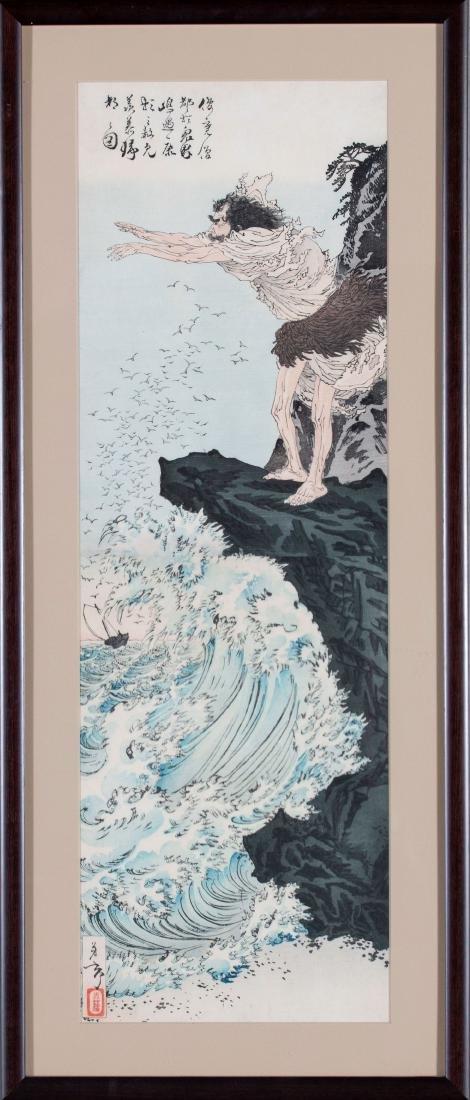 Tsukioka Yoshitoshi (Japanese, 1839-1892) Mythological