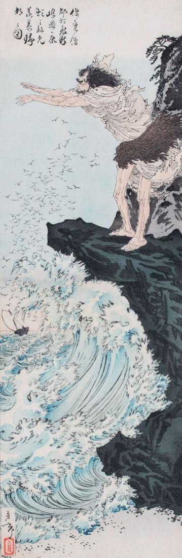 Tsukioka Yoshitoshi (Japanese, 1839-1892) Mythological - 2