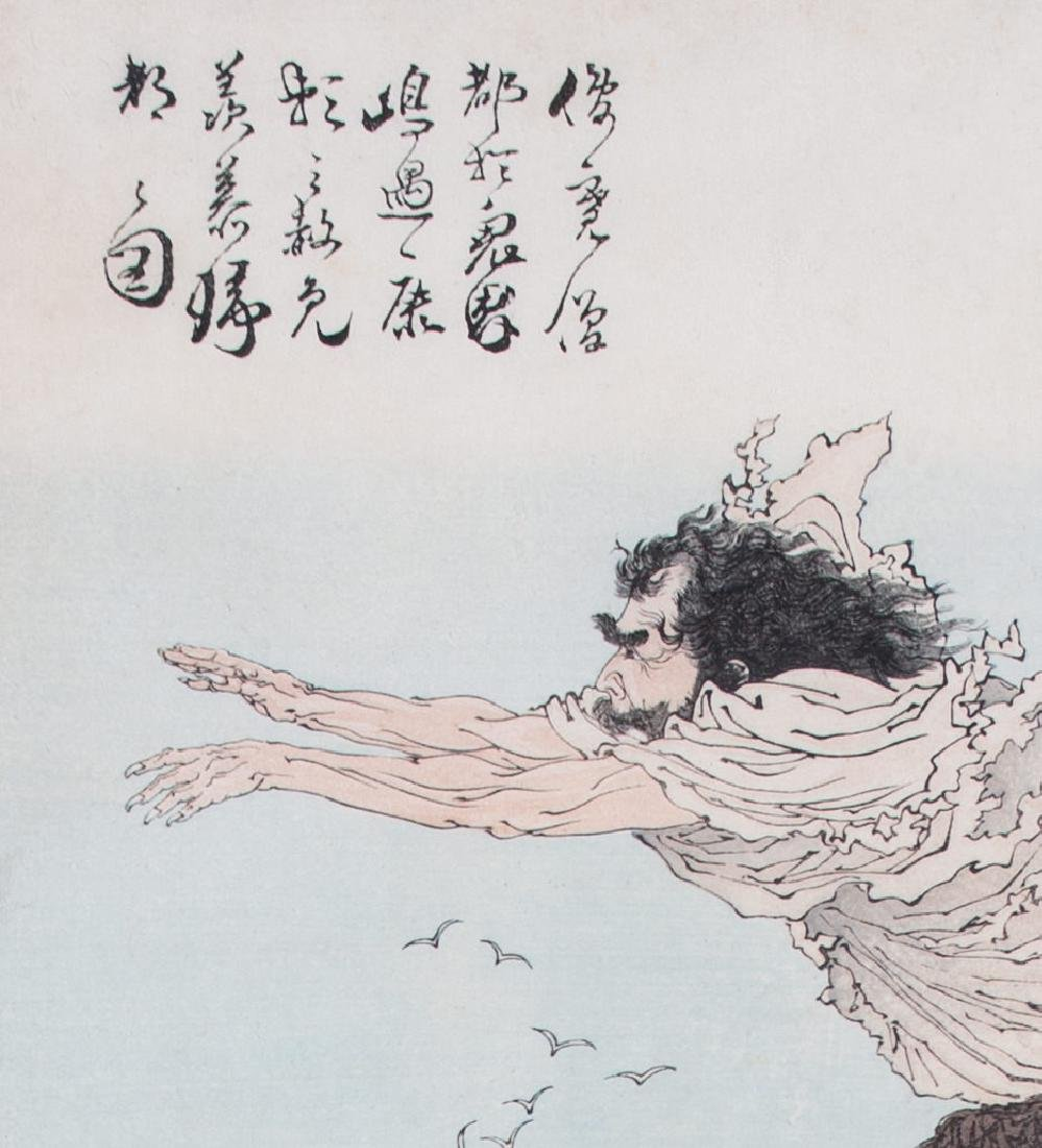 Tsukioka Yoshitoshi (Japanese, 1839-1892) Mythological - 3