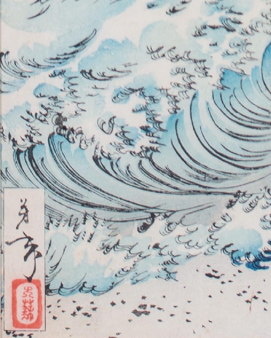 Tsukioka Yoshitoshi (Japanese, 1839-1892) Mythological - 4