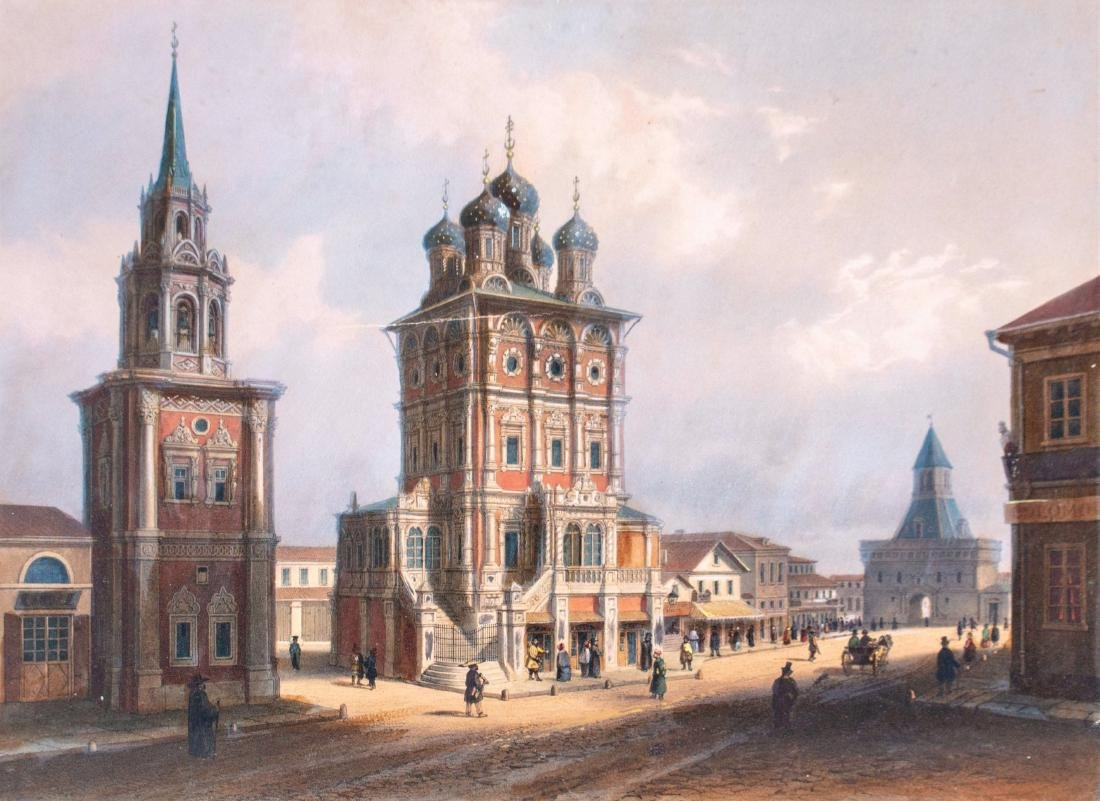 Hand Colored Engraving Russian City Scene - 2