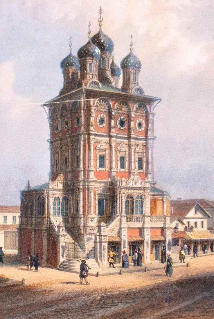 Hand Colored Engraving Russian City Scene - 4