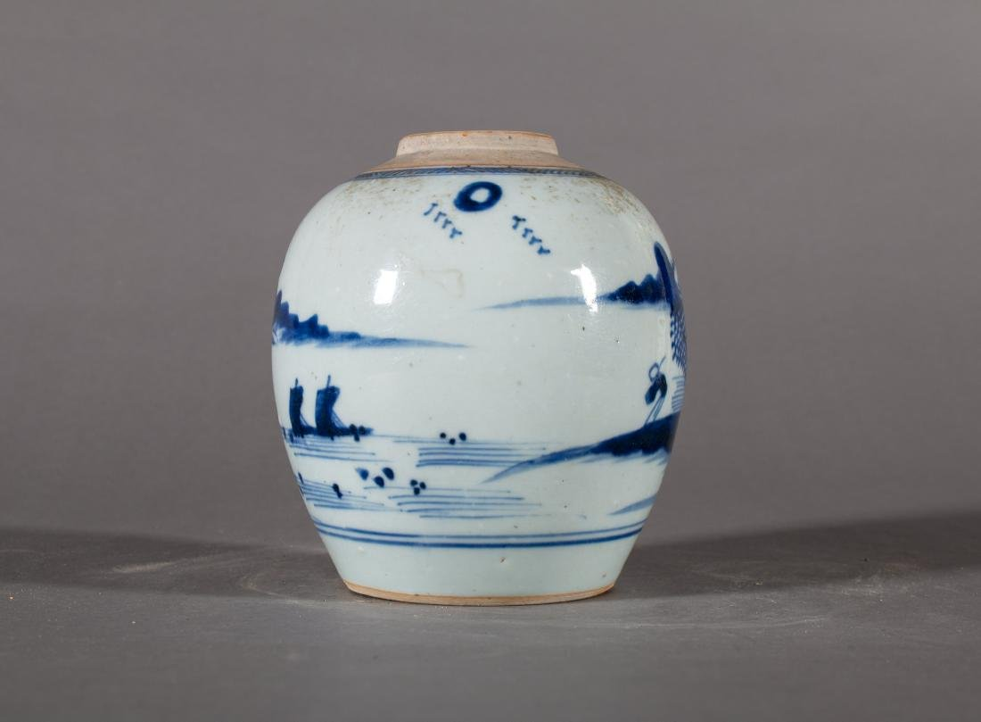 Three Pieces of Decorated Chinese Porcelain - 2