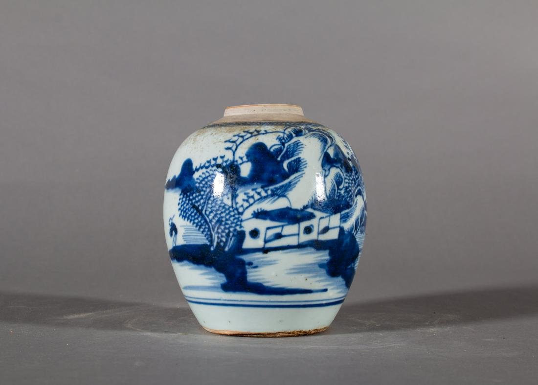 Three Pieces of Decorated Chinese Porcelain - 3