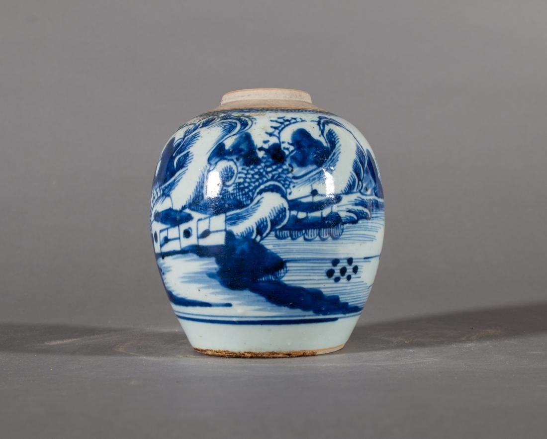 Three Pieces of Decorated Chinese Porcelain - 4