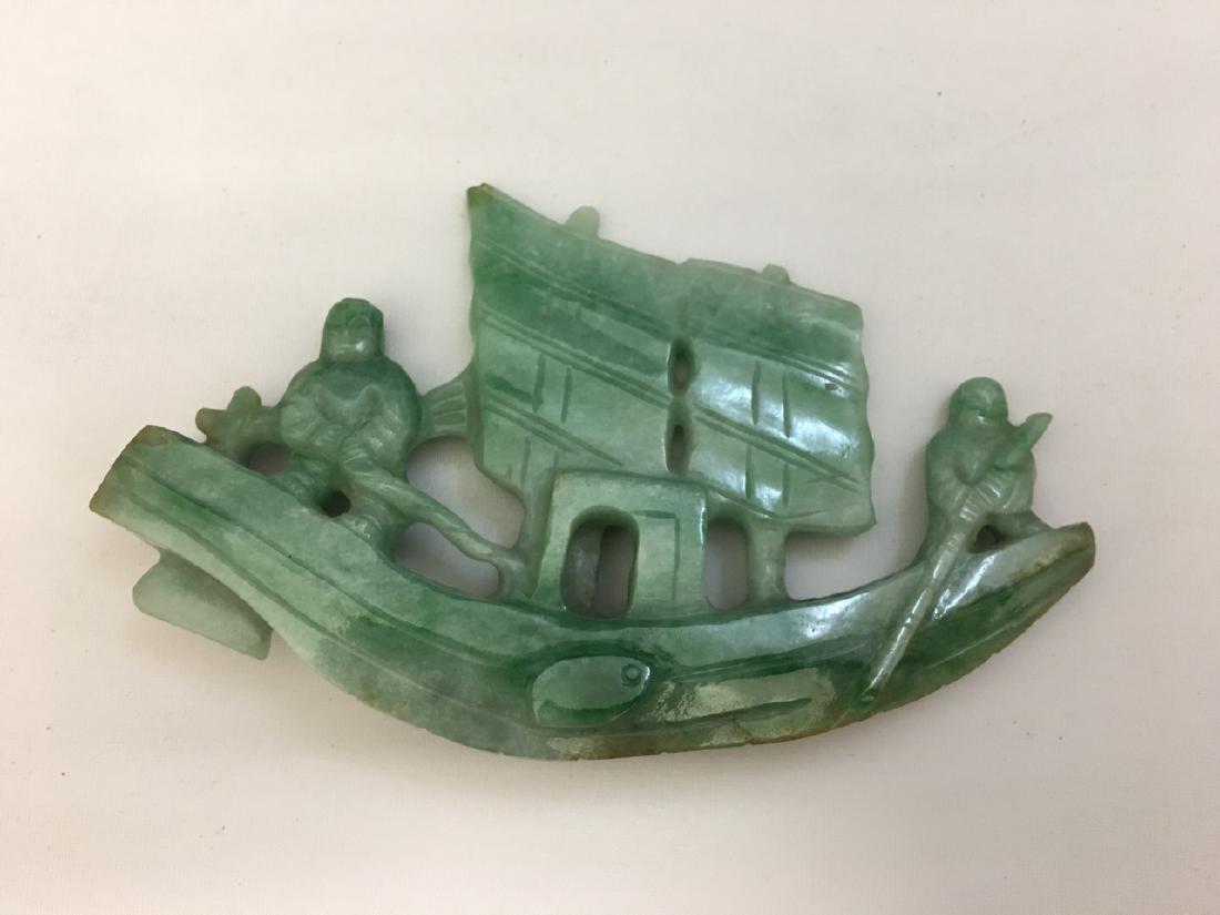 Jadeite Standing Boat