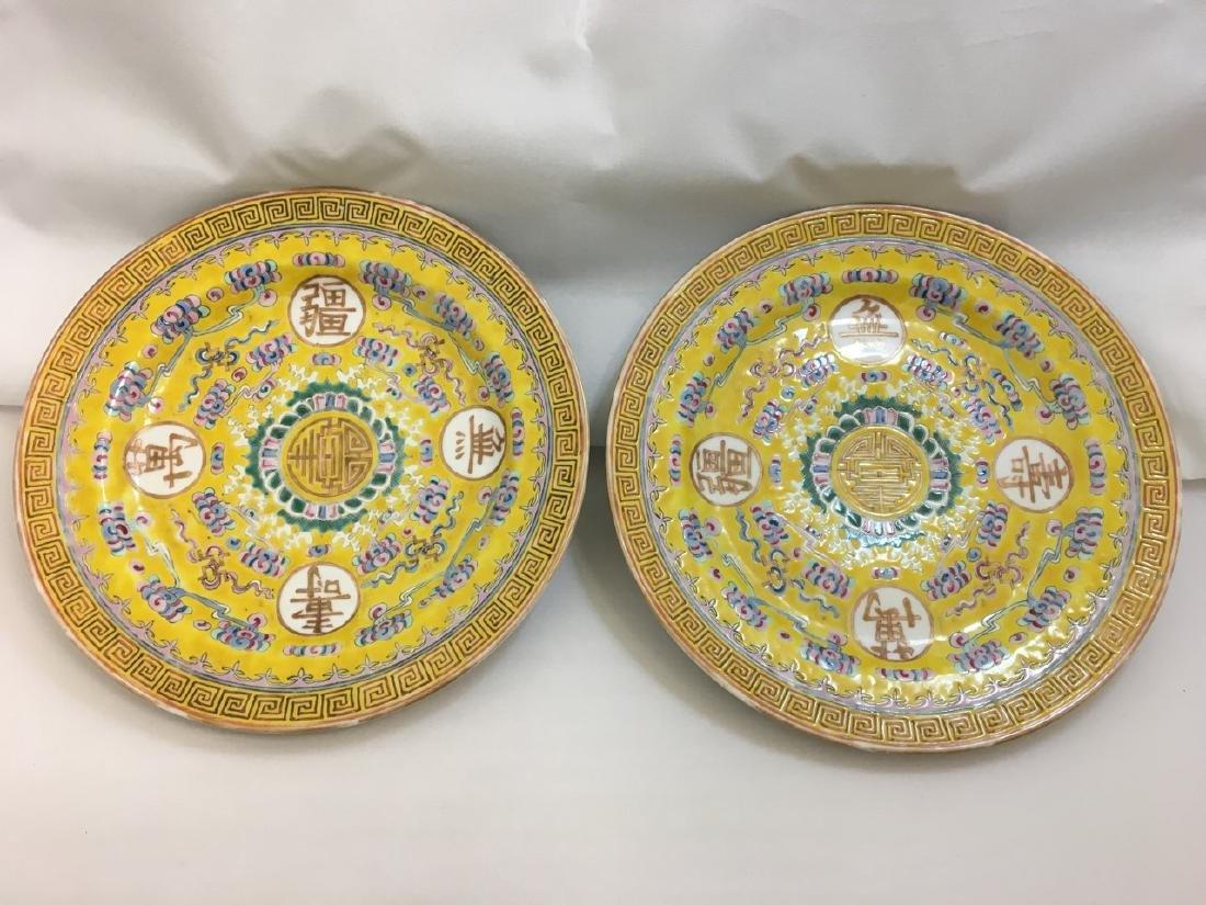 Chinese Pair of Yellow Round Plates