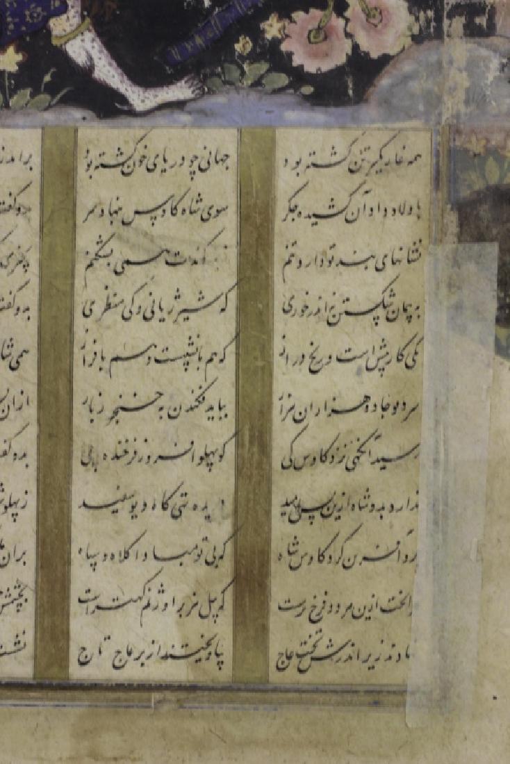 16c Persian Safavieh Miniature Shahnameh - 10